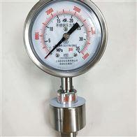 YTP-150MF 隔膜压力表