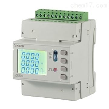 ADW200-D10-2S菲姬app安装導軌式電力物聯網儀表