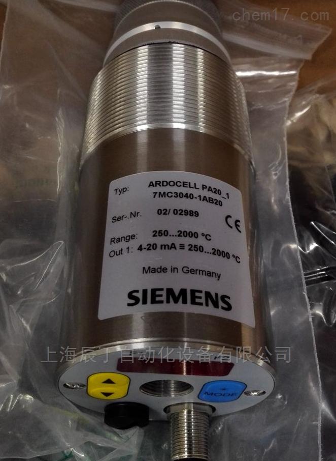西门子7MC3040-1AB20代理现货