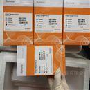 Illumina FC-121-3001TruSeq DNA PCR-Free LT Library