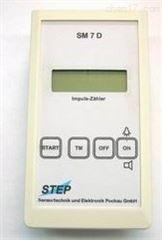德国STEP SM7D手持式表面污染仪(包邮)