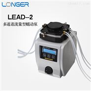 保定兰格多通道蠕动泵/实验室8通道恒流泵