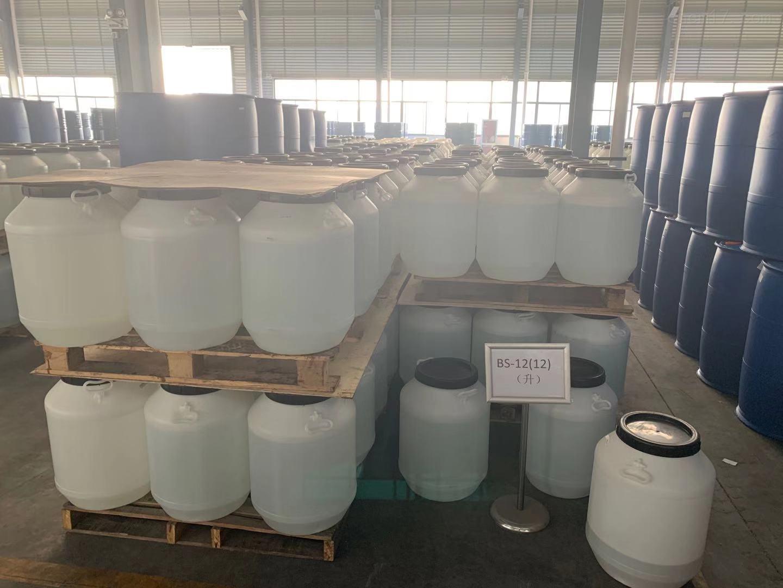 乳化剂1631十六烷基三甲基氯化铵价格|直销