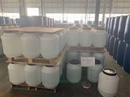 十八烷基三甲基溴化铵1831(亲水亲油平衡值HLB值)