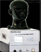 上海 口罩呼吸阻力测试仪 厂家