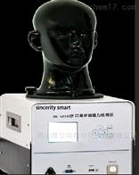 YLC0469-D医用口罩阻力测试仪厂家