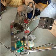 自吸循环配浆机搅拌机