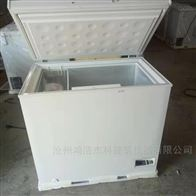 -50度低温试验箱