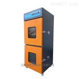 CHSB-ZN防爆型防爆型紫外耐侯综合老化试验设备