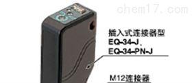 BFV83704Z进口神视光纤放大器,BFV83704Z
