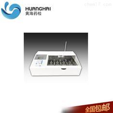 黄海药检药物透皮扩散试验仪检测仪透皮仪