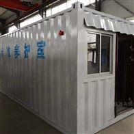 工地移动养护室,集装箱式标养室