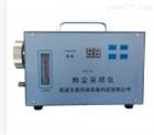 IFC-2防爆粉尘采样器5.0~30L/min