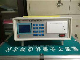 贵阳供应氯离子含量快速测定仪