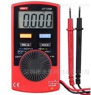 UT120B/UT120C优利德UT120B/C口袋型数字万用表