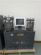 DYE-300B全自动抗折抗压一体机