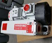 现货供应德国莱宝SV40B真空泵设备