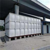 10 50 100 150 200 型玻璃钢消防水箱