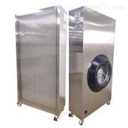 移動式醫用空氣消毒器