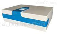 ZC-800型红外分光测油仪