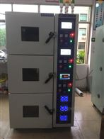 KZ-3ZK50三箱一体式真空充氮气干燥箱