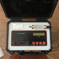 泥浆电阻率测定仪