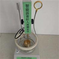 沥青针入度测定仪价格