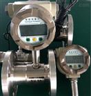AEAD液體渦輪流量計