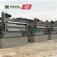 紧凑型矿区污泥干堆机设备