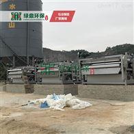 浓缩分体大型泥浆分离器 洗沙泥浆脱水机厂家