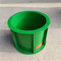 混凝土抗渗塑料试模175×185×150