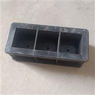 三联砂浆试模70.7×70.7×70.7mm