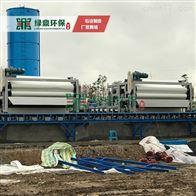 紧凑型机制砂压榨脱水机设备