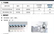 发光细菌冻干粉试剂报价