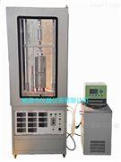 湘科DRL-V熱流法多功能導熱系數測試儀