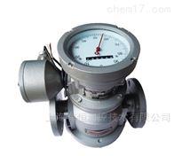 LC容積式橢圓齒輪油流量計