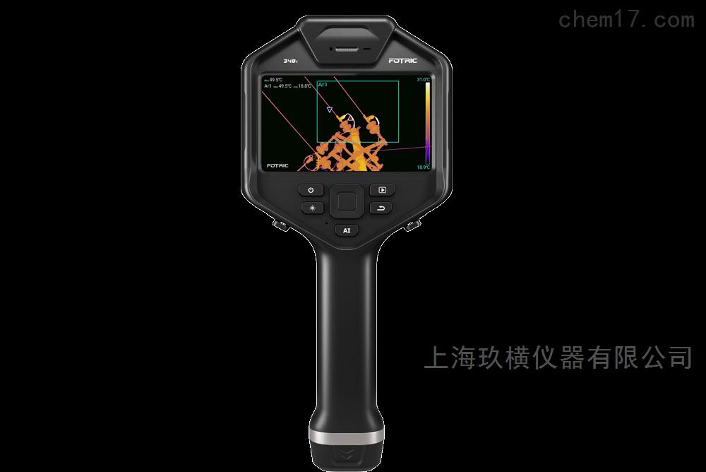 FOTRIC 348C热成像仪