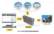 EDC-2510电子抗折抗压试验机测控系统