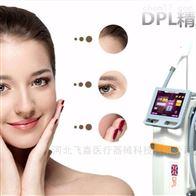 DPLDPL光子嫩肤仪延缓衰老皮肤管家