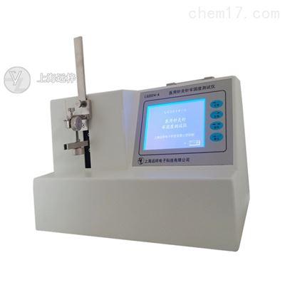 LG2024-A无菌针灸针拉拔力测试仪厂家