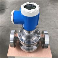 LC-B不锈钢椭圆齿轮流量计