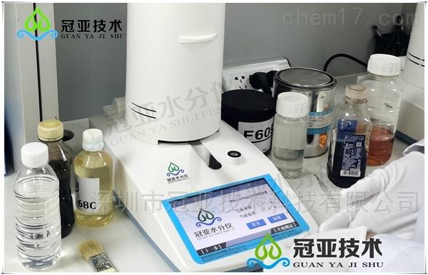 聚硫密封胶固含量测定仪