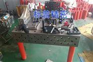 扬州三维柔性焊接平台