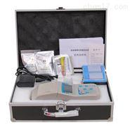 便携式余氯水质检测仪LB-ZYL