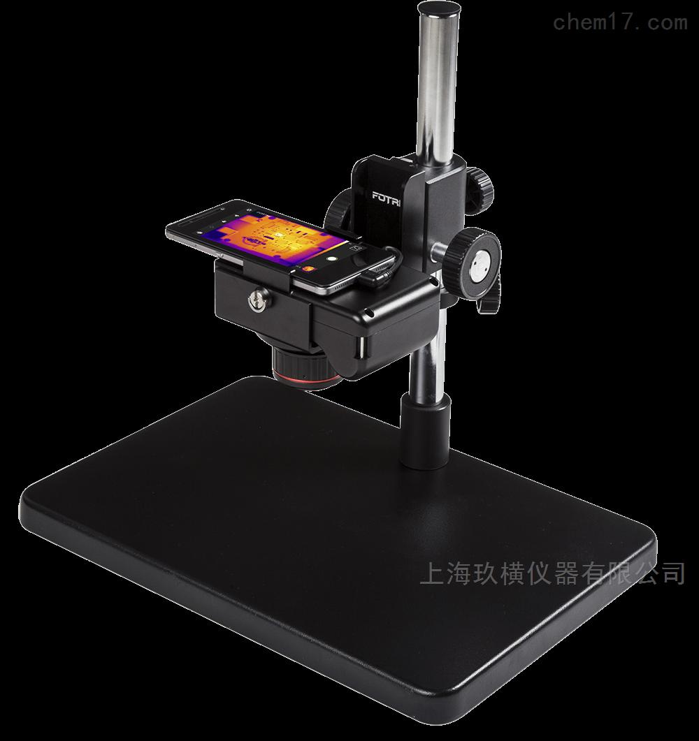 FOTRIC 220RD热成像仪