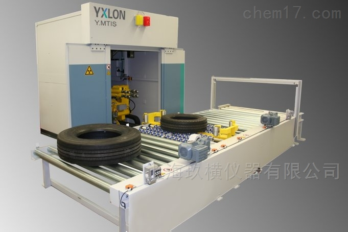 YXLON MU56 TB 工业X射线系统