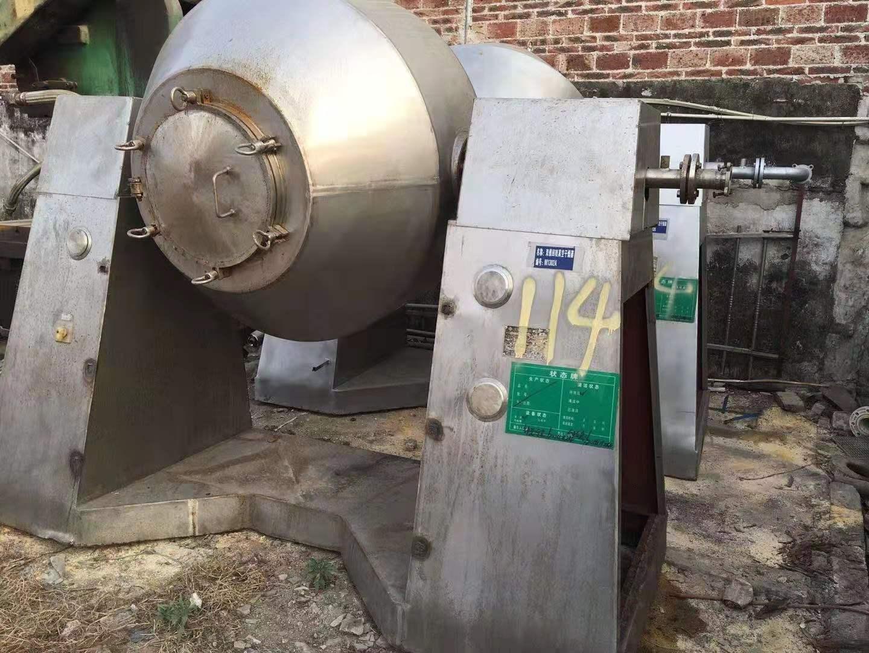 二手雙錐形干燥機混合機