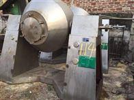 二手双锥形干燥机混合机
