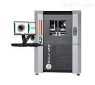 X射线透工业CT-EasyTom S