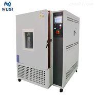 GDW-800N高低温试验箱环境模拟试验机恒温箱